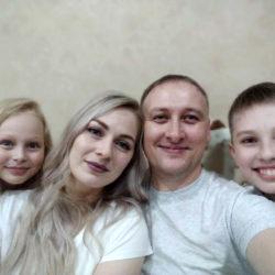 Участники конкурса «Молодая семья» в Нязепетровске