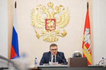 А. Текслер о бюджете Челябинской области