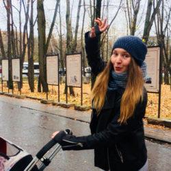А. Петрова из Нязепетровска нашла работу мечты в Москве