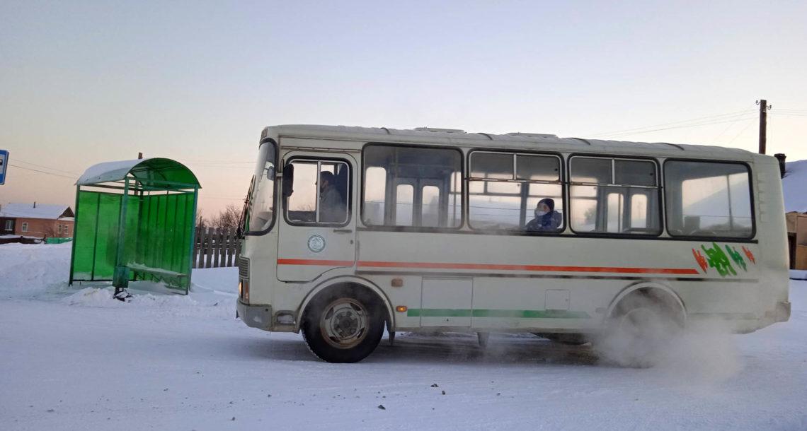 В Нязепетровске – новый перевозчик