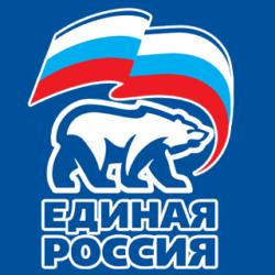 «Единая Россия» учла предложения регионов