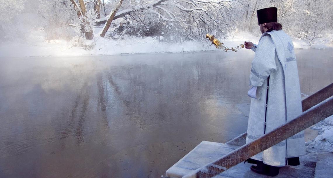 Крещенская иордань в Нязепетровске