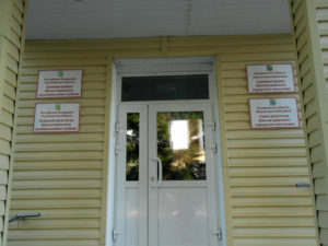 Изменения в администрации Нязепетровского района
