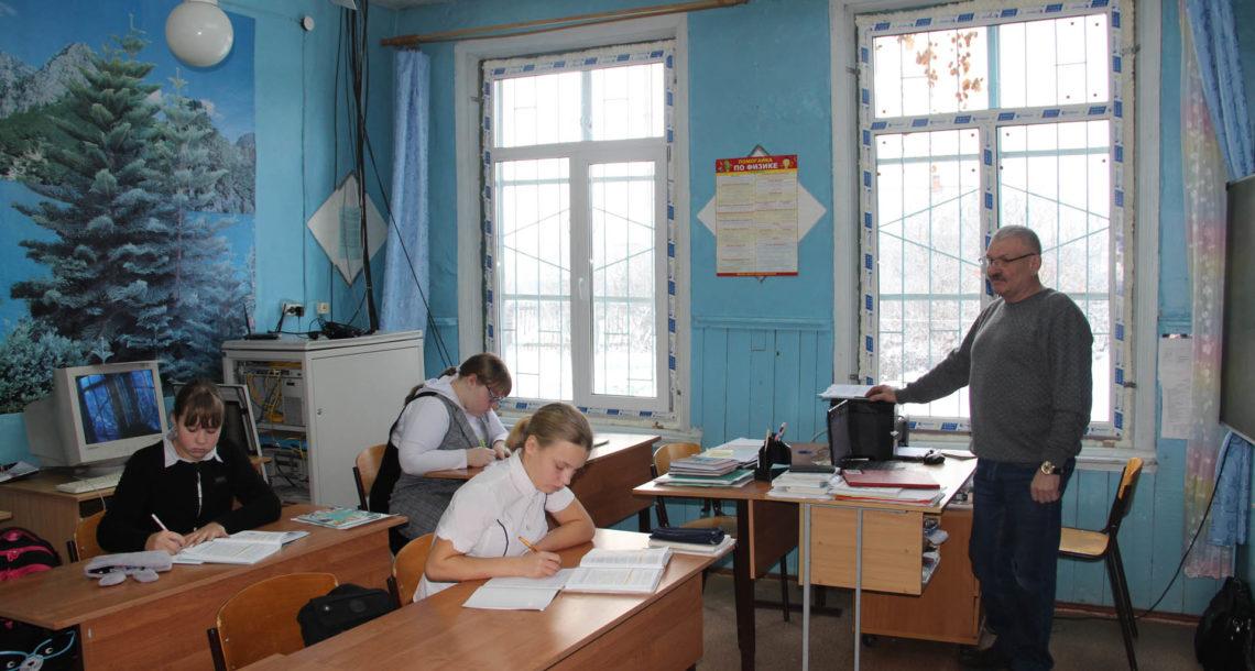 Школа в Нязепетровском районе
