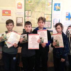 Учащиеся СОШ№3 г. Нязепетровска