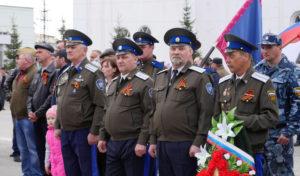 Казаки станицы Нязепетровская