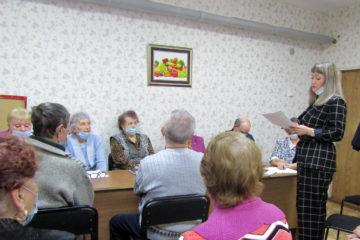 Заседание совета ветеранов Нязепетровского района