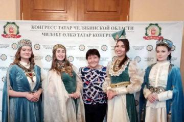 Конгресс татар в Челябинске
