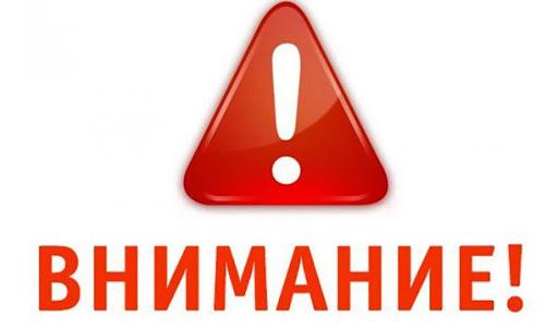 Внимание! Отключение света в Нязепетровске