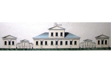 Госпиталь Нязепетровского завода. 1840 г.