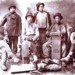 Рабочие Нязепетровского завода