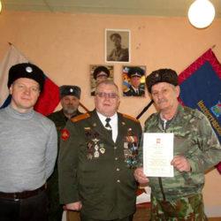 Атаман Г.С. Стругов из Нязепетровска