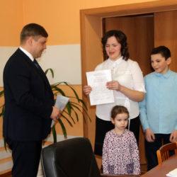 Нязепетровские семьи получили жилищные сертификаты