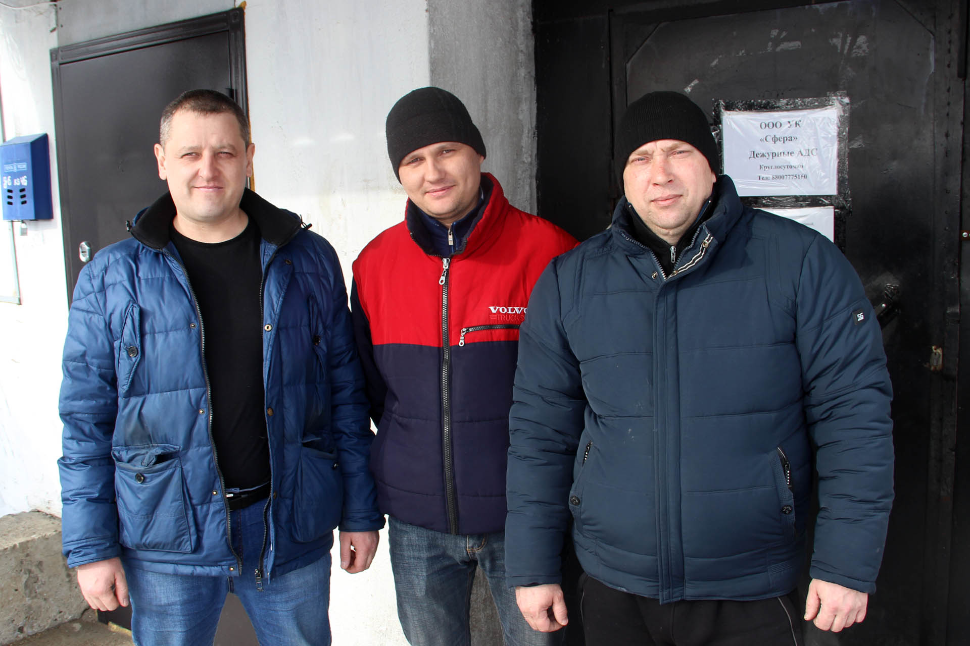 Бригада УК «Сфера», г. Нязепетровск