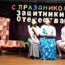 23 февраля в Нязепетровском районе