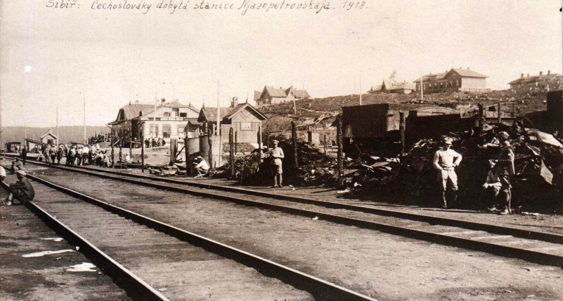 Гражданская война, Нязепетровск, архивное фото