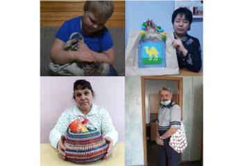 Участника областного конкурса Авоська74 из Нязепетровска