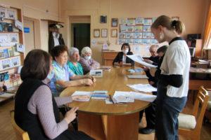 Встреча в Центральной библиотеке Нязепетровска
