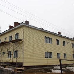 Капремонт в Нязепетровске