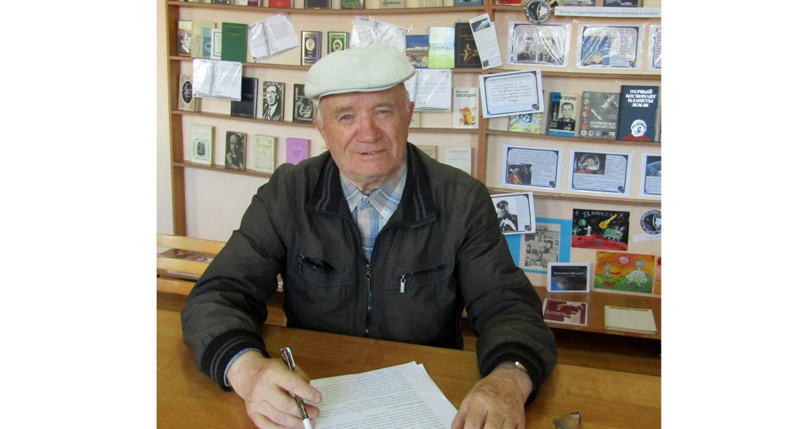 Библиотека для Виктора Николаевича – любимое место пребывания