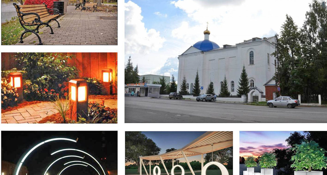 Дизайн-проект благоустройства Нязепетровска