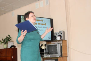 Конкурс стихов в Нязепетровске