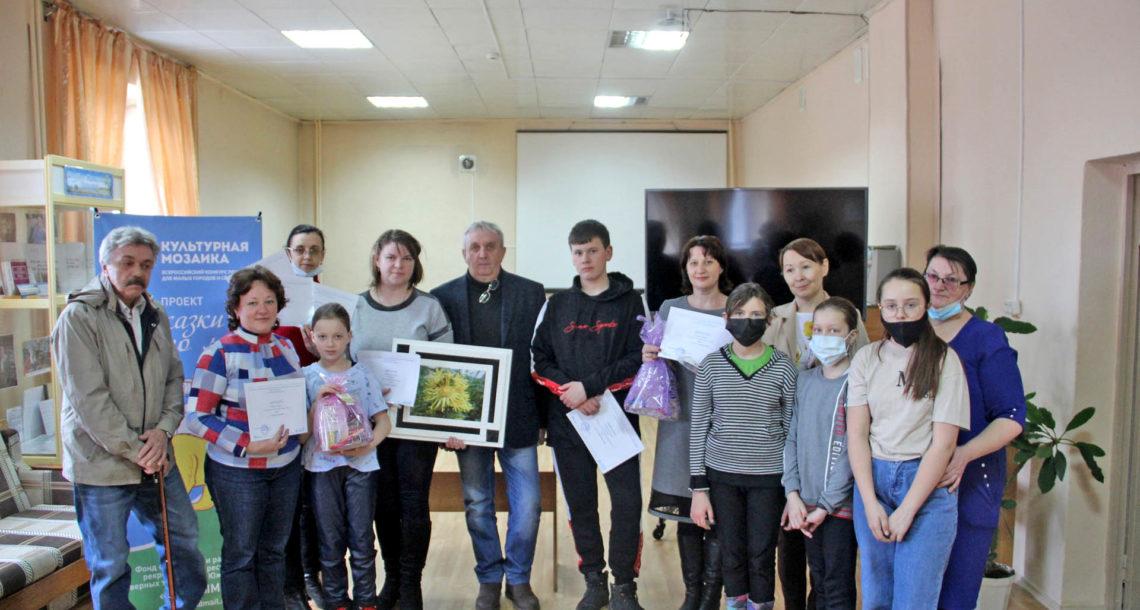 Участники конкурса выращивателей микрозелени
