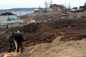Новый дом строят в ж/д микрорайоне Нязепетровска