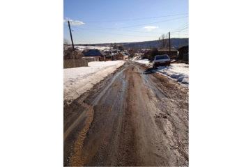Ремонт дорог в Нязепетровске в этом году начнется раньше