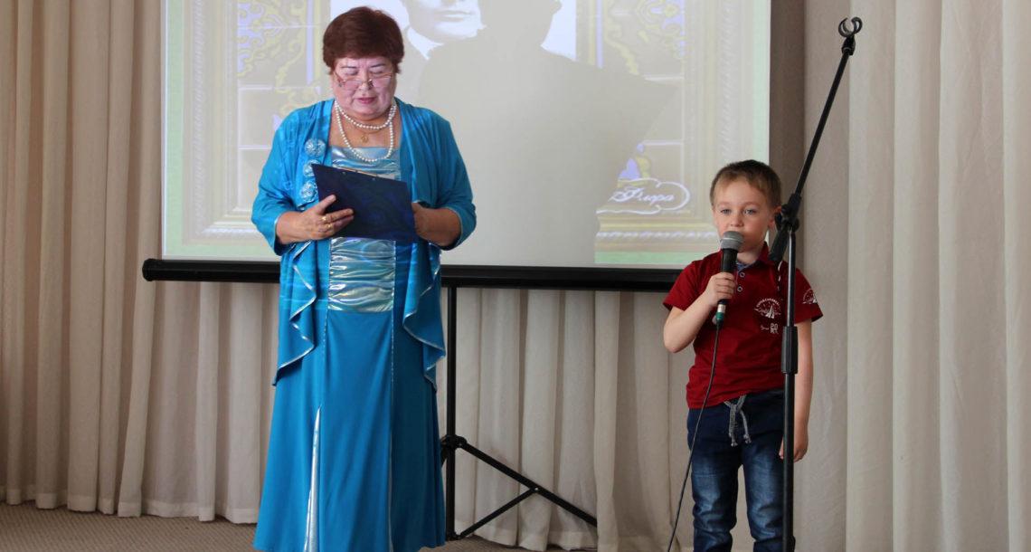 Мероприятие в детской библиотеке г. Нязепетровска
