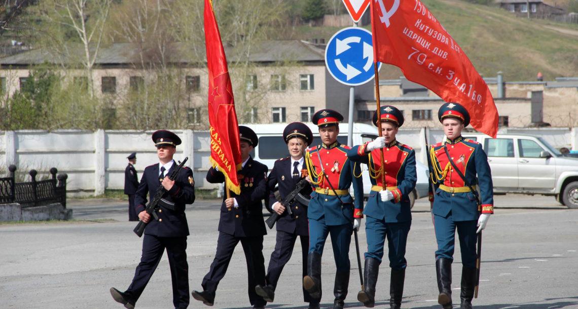 День Победы в Нязепетровске