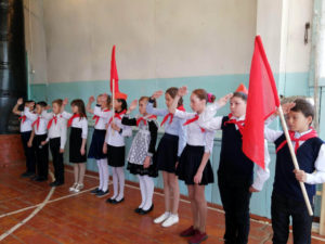 Пионеры в Нязепетровском районе