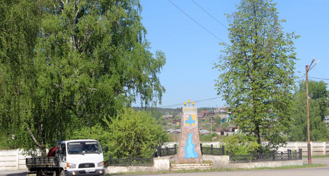 Круговое движение в центре Нязепетровска