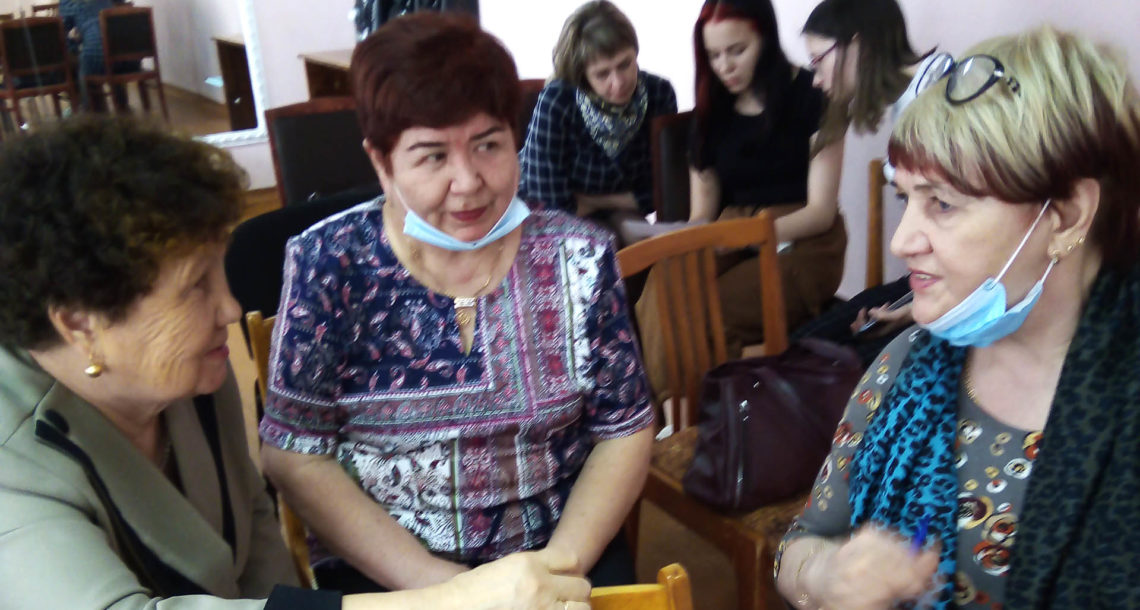 Круглый стол в Нязепетровске