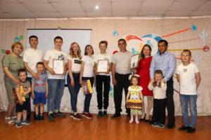 Конкурс «Молодая сельская семья» прошел в Нязепетровском районе
