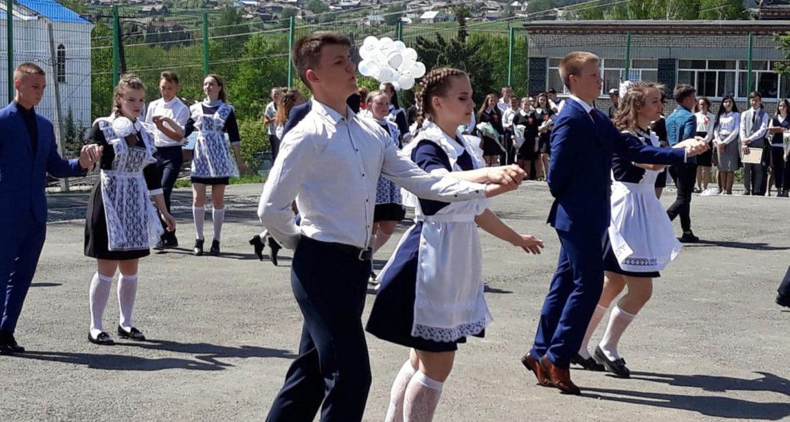 Последний звонок в Нязепетровске
