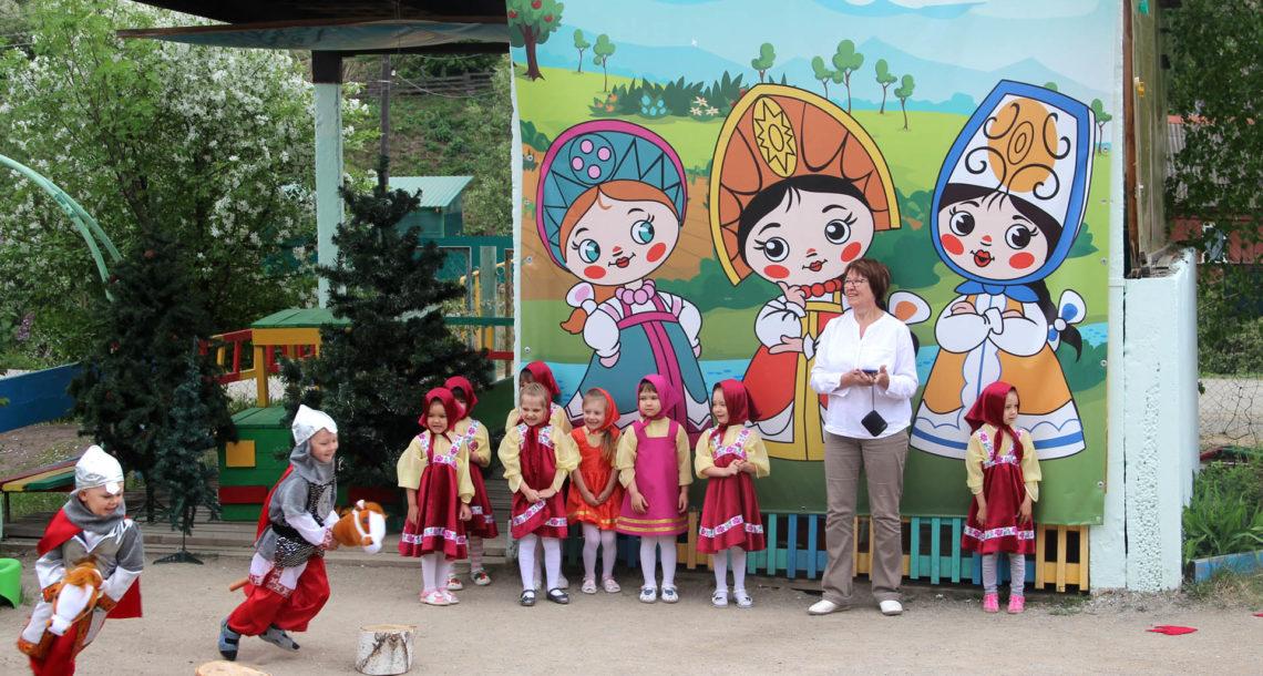 Детский сад в Нязепетровском районе
