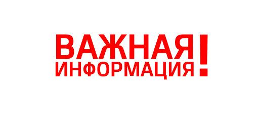 Реализация послания Президента в Нязепетровском районе