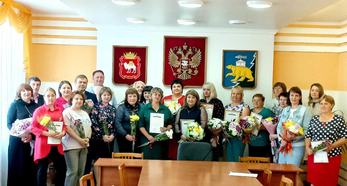 Соцработники Нязепетровского района