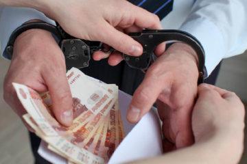 Прокуратура Нязепетровского района информирует