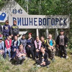 Поездка в Вишневогорск для детей и педагогов стала результативной