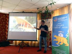 Проект благоустройства Елового мыса в Нязепетровске