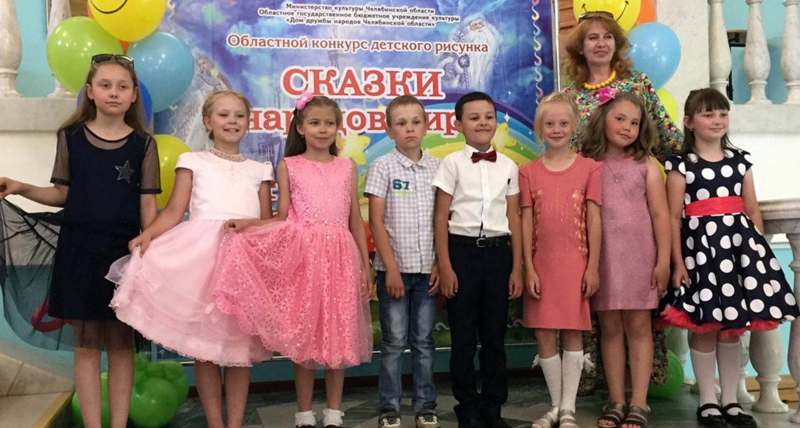 Юные нязепетровцы в Челябинске