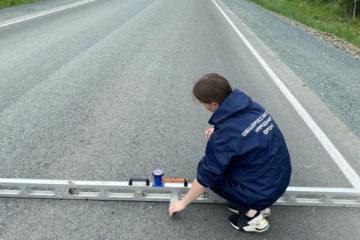 Ремонт дорог должен быть качественным