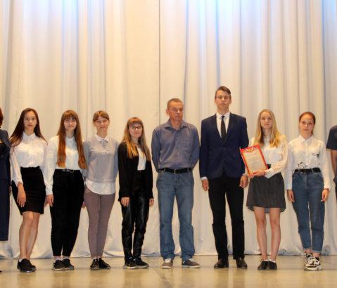 Стипендиаты главы Нязепетровского района
