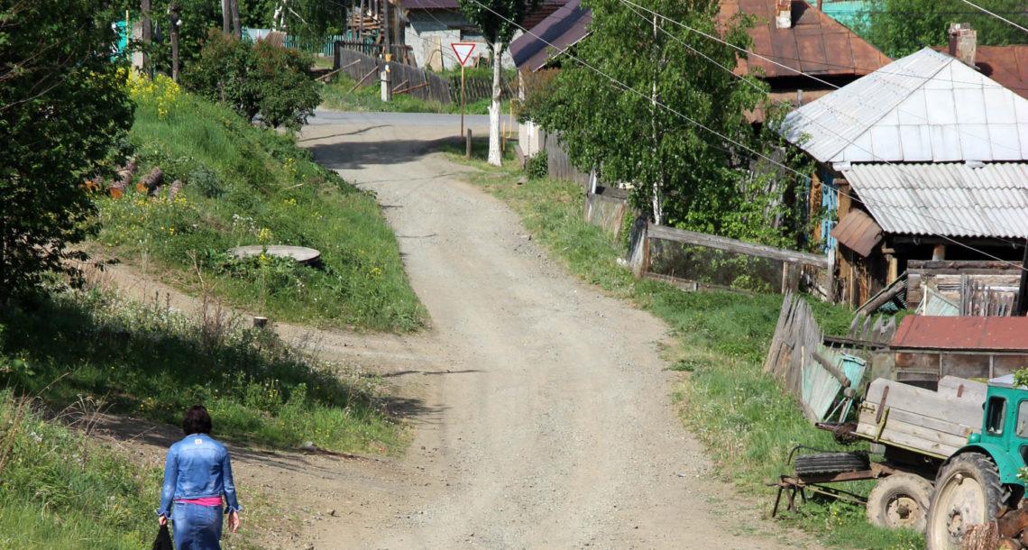 Перекресток в центре Нязепетровска