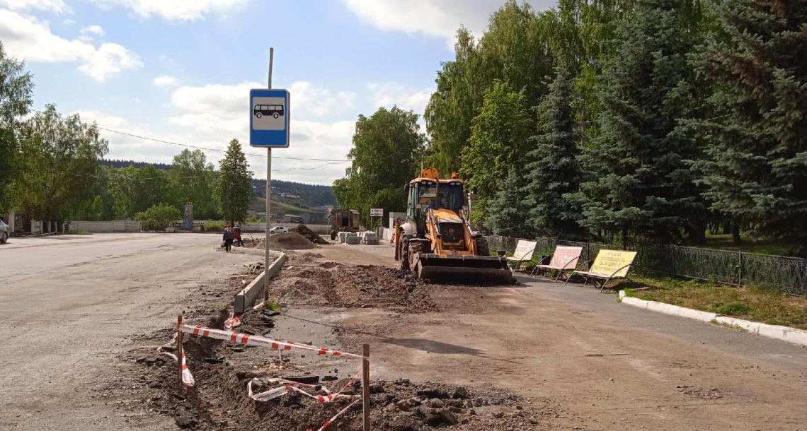 Ремонт в Нязепетровске