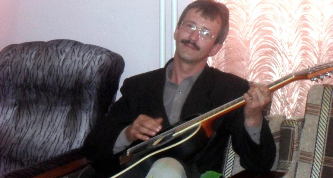 С.В. Клочков
