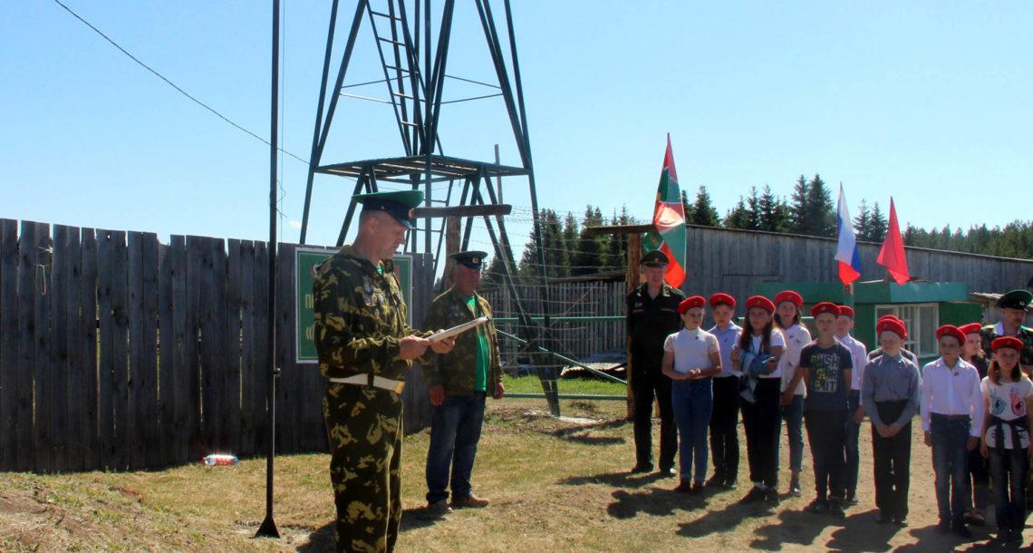 Пограничная вышка в Нязепетровске