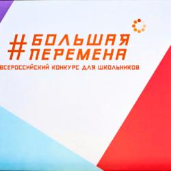 С. Устюгова из Нязепетровска